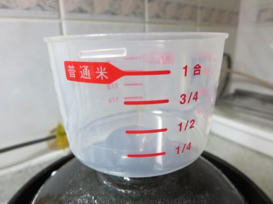 普通米カップ