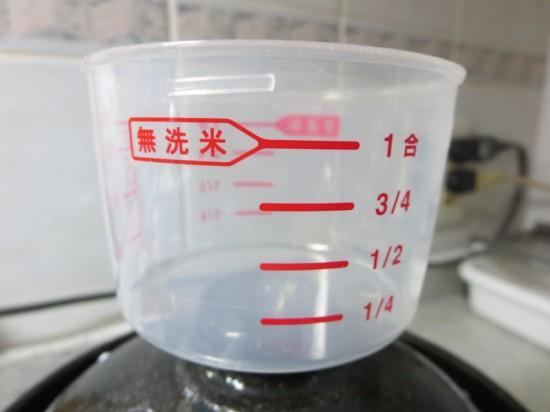 無洗米カップ