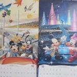 ドコモプレミアクラブ「ディズニーカレンダー2016」配布しないのかな?追記あり※