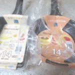 和平フレイズ マメコレ ミニシリーズとオレンジページスタイル お弁当用ミニガラス蓋