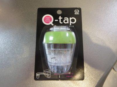 Q-tap 浄水蛇口 ストレートタイプを取り付けてみた。