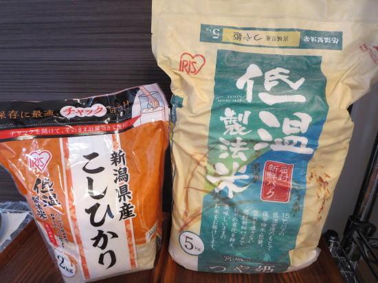アイリスオーヤマのお米 つや姫とこしひかり