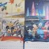 ドコモプレミアクラブ「オリジナル ディズニー・キャラクターカレンダー2016」配布しないのかな?