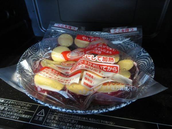 リードプチ圧力調理バッグでさつまいも煮