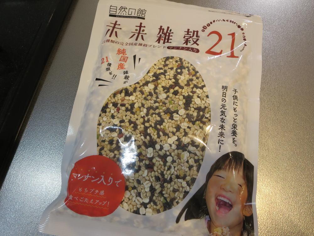 未来雑穀21(マンナン入り)