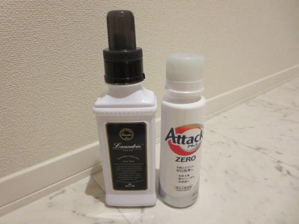アタックゼロ(洗濯洗剤)とランドリン(柔軟剤)