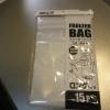 セリアの保存袋ロングタイプ