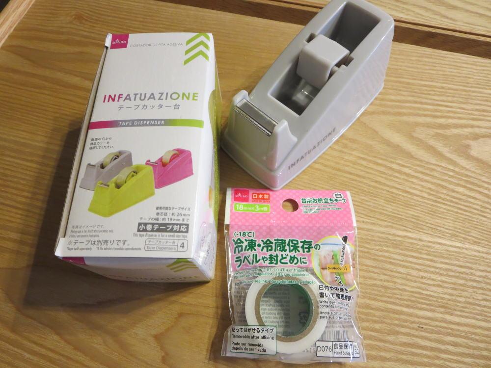 テープカッターと台所お役立ちテープ(ダイソー)
