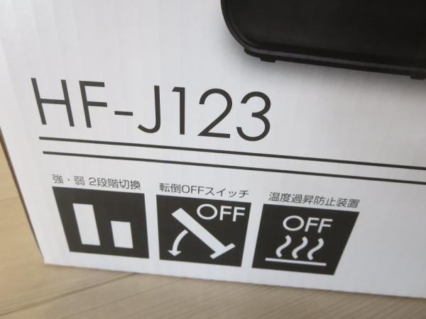 セラミックファンヒーターHF-J123(山善)