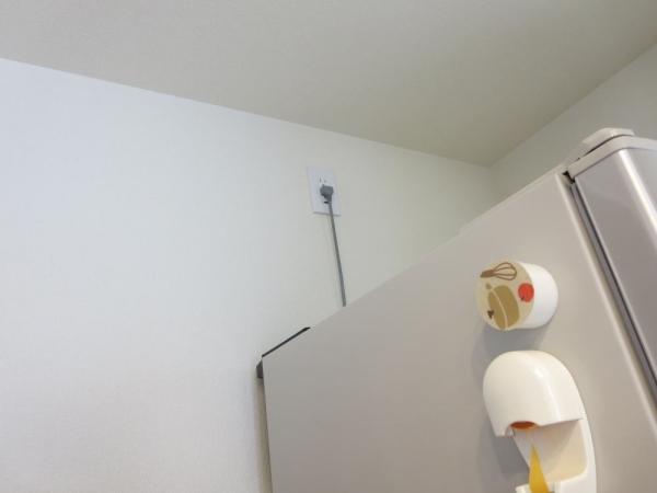 冷蔵庫上の高い場所のコンセント