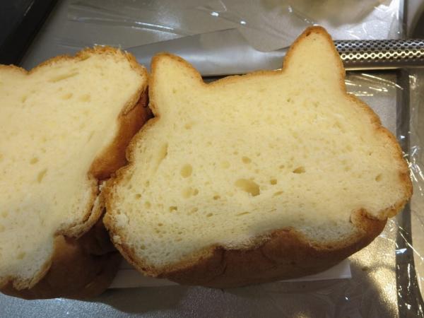 ねこねこ食パン(アンティーク)