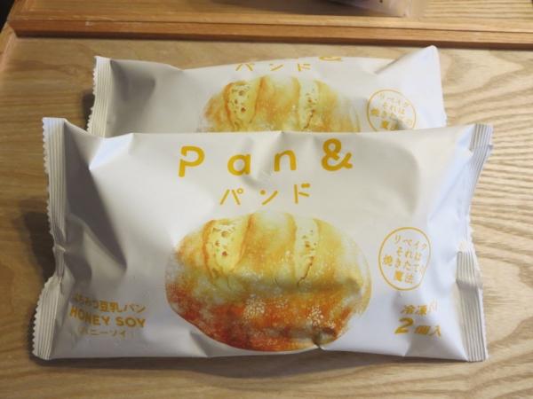 ハニーソイ(Pan&(パンド)の冷凍パン)