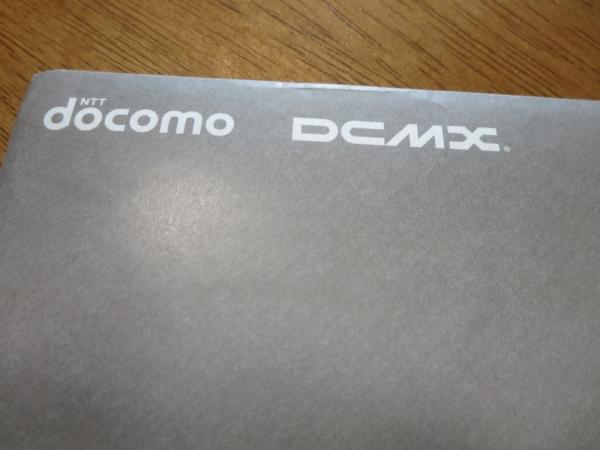 ドコモdカード(DCMX)