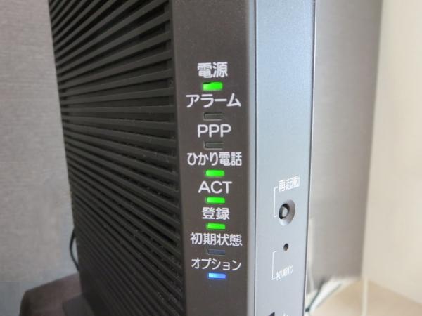 ネット接続、ルーター、NTTコミュニケーションズ
