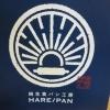 ハレパン 食パン864円(純生食パン工房HARE/PAN)