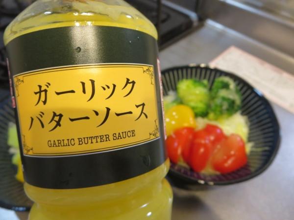 ガーリックバターソースを温野菜にかける