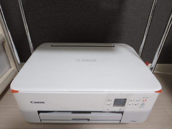 キャノンPIXUS TS5330 インクジェット複合機(プリンター)