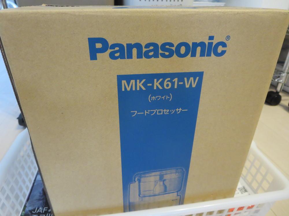 フードプロセッサー(MK-K61-W)Panasonic