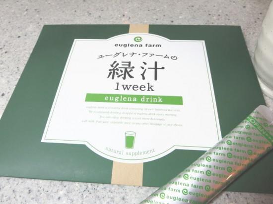 ユーグレナ・ファーム緑汁