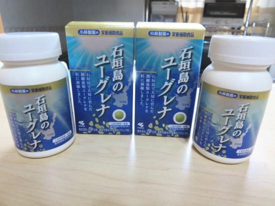 【小林製薬】石垣島のユーグレナ