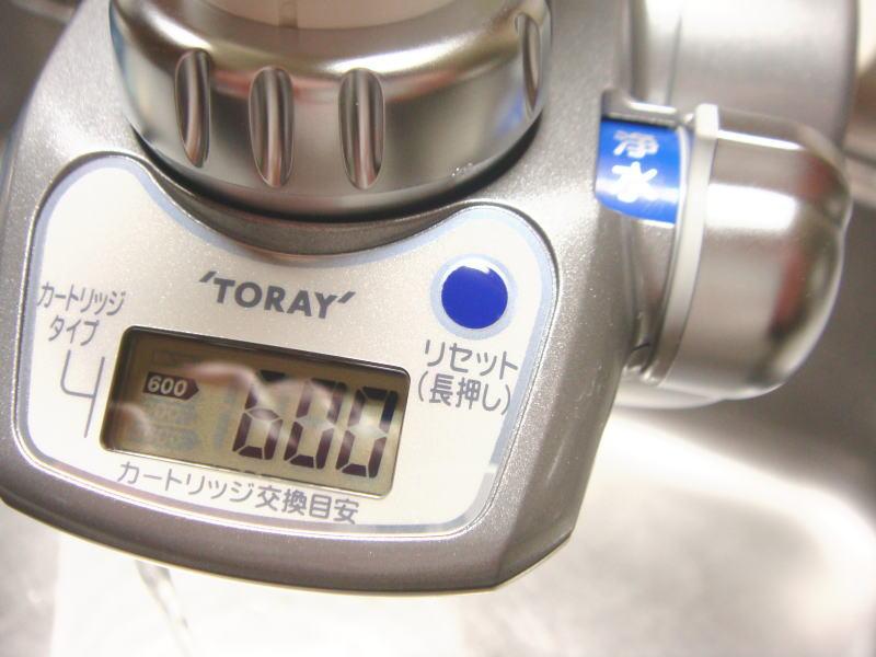 蛇口取付型浄水器トレビーノ